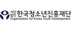 한국청소년진흥재단